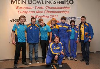 bowling-yunatska-zbirna-Ukrainy-Euro-1