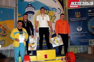 powerlifting-V-sportyvni-igry-molodi
