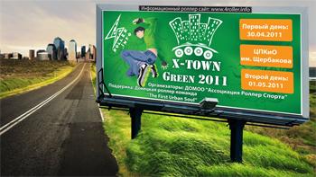 roller-sport-x-town-green-2011