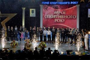 geroi-sportyvnogo-roku-2011