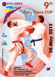 _karate_ban_18_05_new