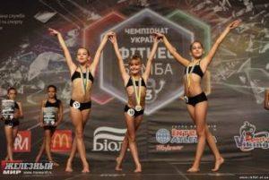 fitnes-kids-Maryna-Goncharenko