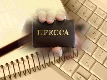 shevlyak-journalists-day-1