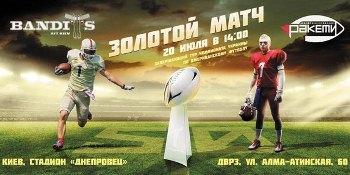 american-football-afisha