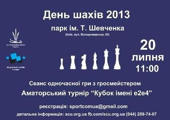 chess-den-shahiv-2013-afisha