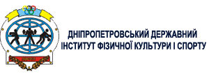 Dnipro_inst