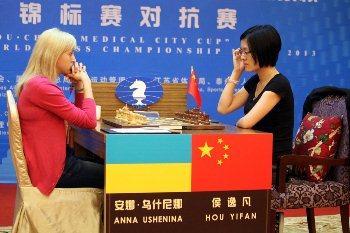 chess-Ganna-Ushenina-Hou-Ifan