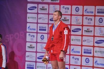 wcg-2013-sambo-Ivan-Vasylchuk-gold