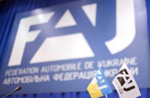 fau_logo_flags