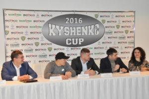 kyshenko_cup_2016
