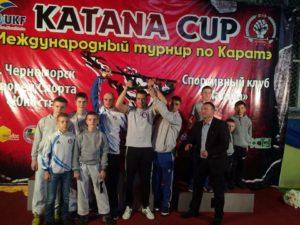 Katana_Cup_2016