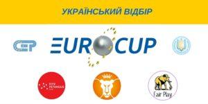 eurocup_petank