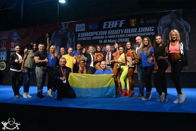 EBFF_2016_ukraine