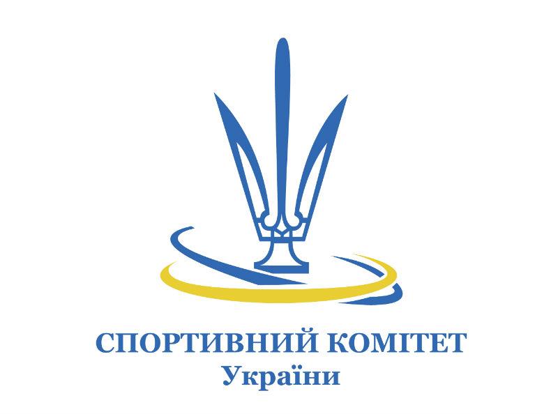 logo_sku-800