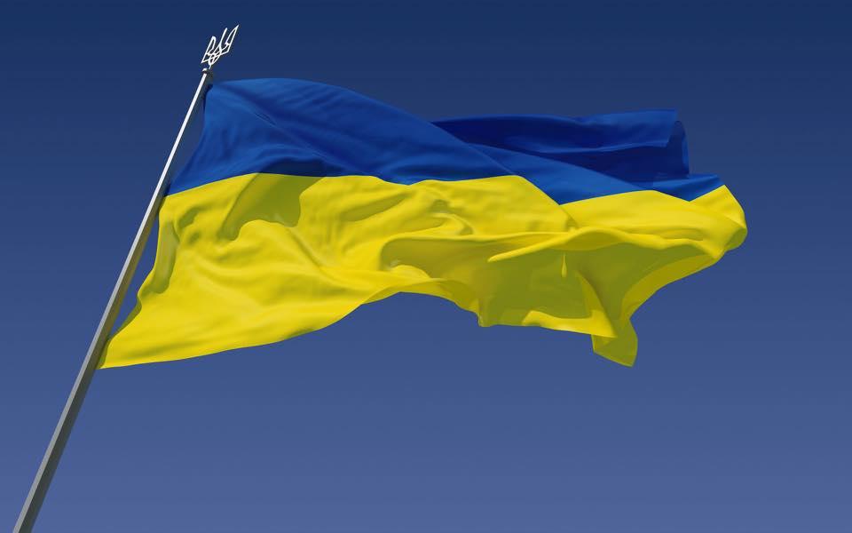 prapor_ukraine