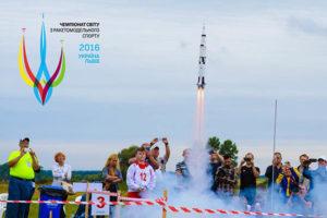 rocketmodel_lviv_wc2016