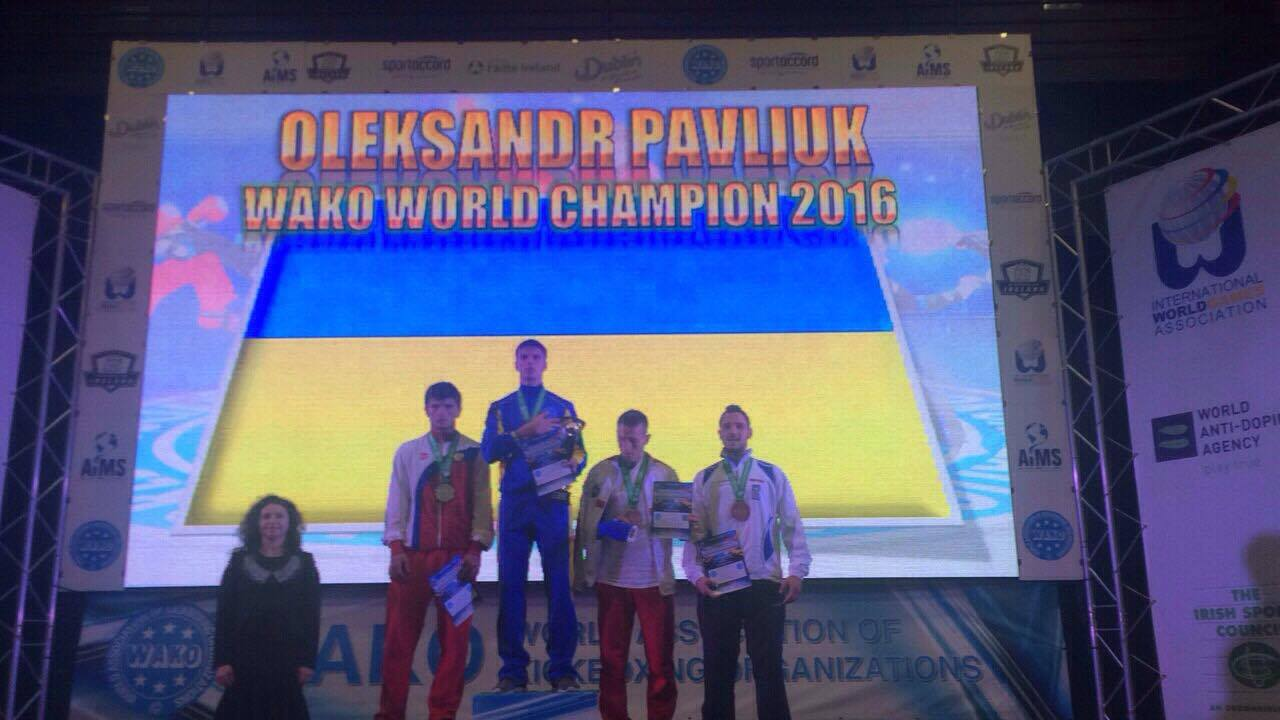 kickboxing_ireland_wc2016_ukr