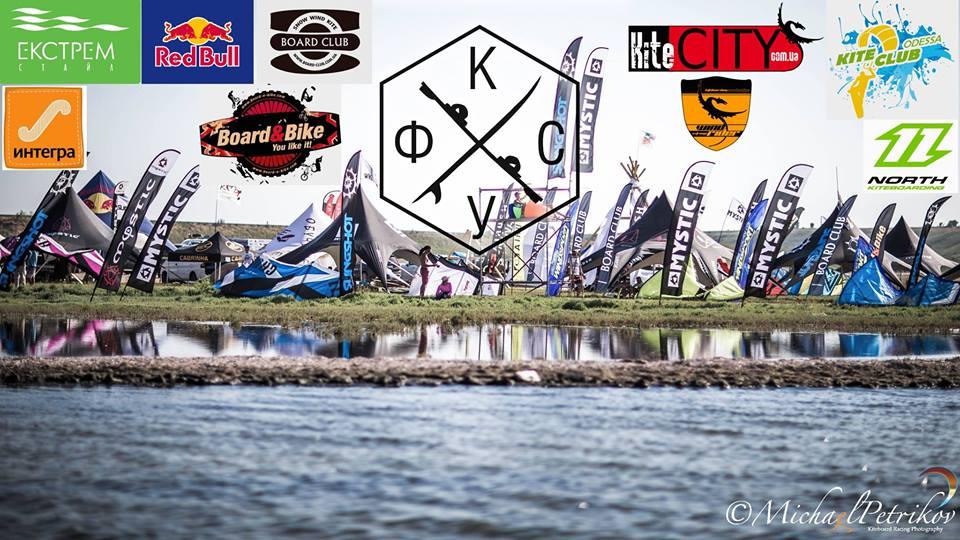 kiteboarding_3rdround_ukrchamp2016