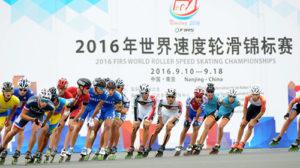 rollersport_wc2016