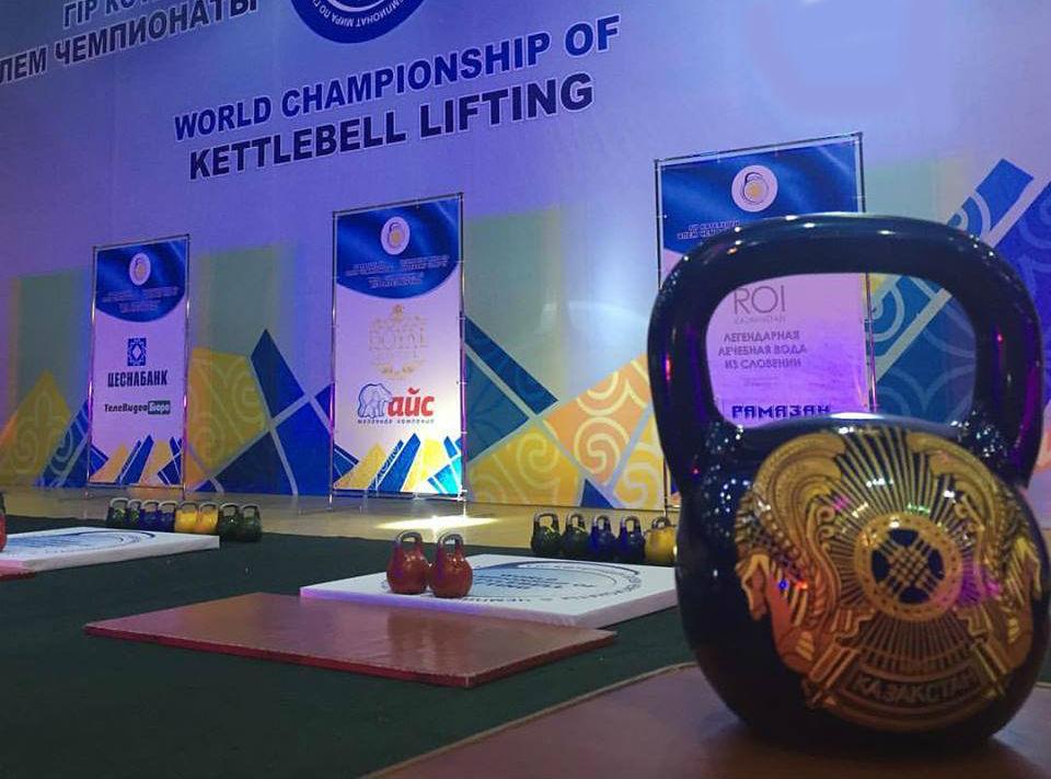 kettlebell_wc2016_ukrsklad