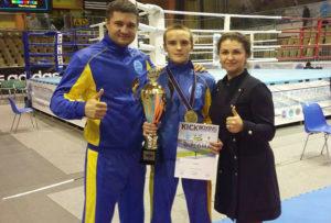 kickboxing_eurochamp-2016_ukr