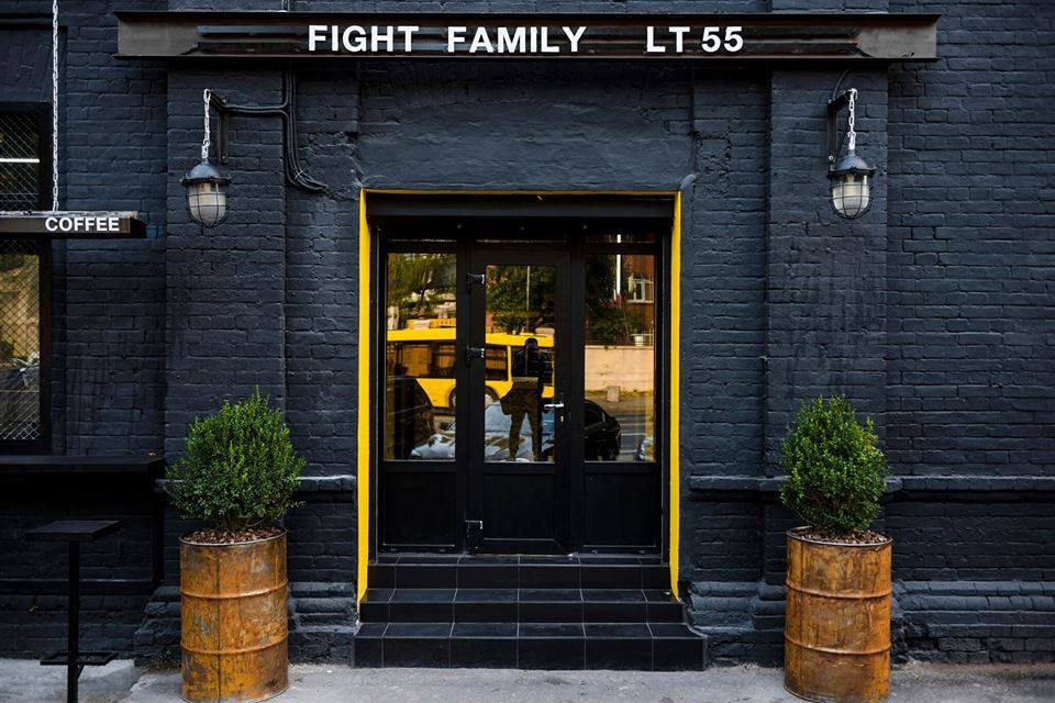 fight_family_club_2