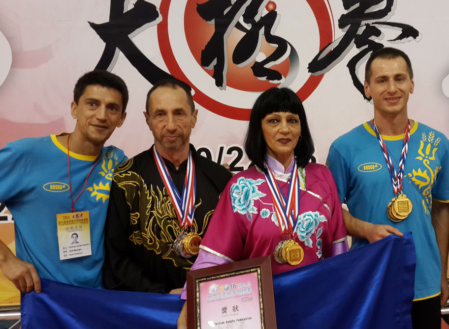 kungfu_wc-2016_ukrteam