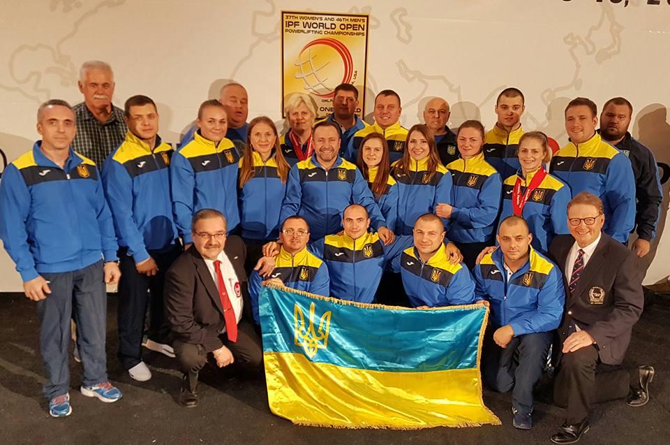 powerlifting_wc-2016_ukrteam