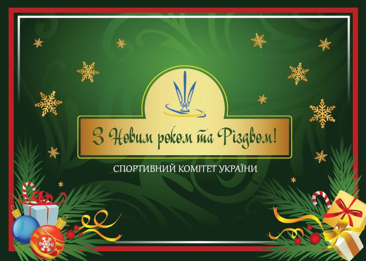 Christmas_Card_SKU