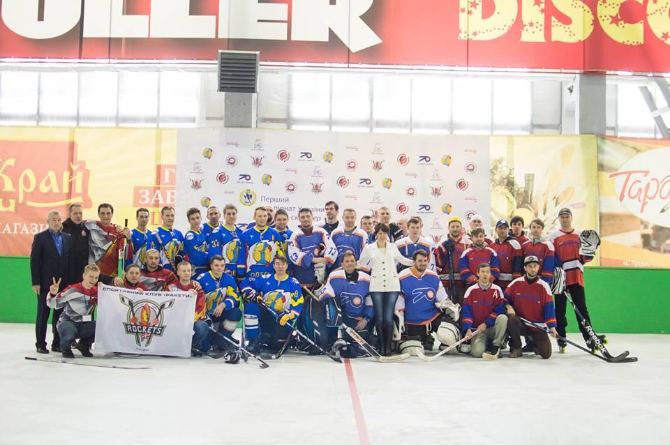 inline_skater_hockey_ukrchamp-2016_2