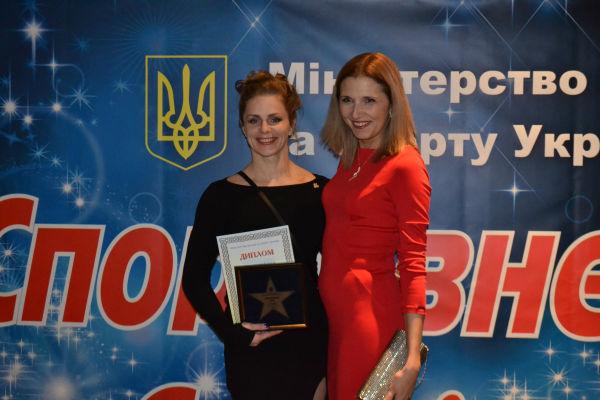 sportsuzir-2016_solovyova