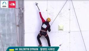 ice_climbing_cheonsong_sypavin