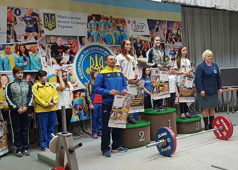powerlifting_junior_ukrchamp-2017