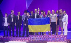 chess_olympics-2016_Gaprindashvili-Cup-Ukraine
