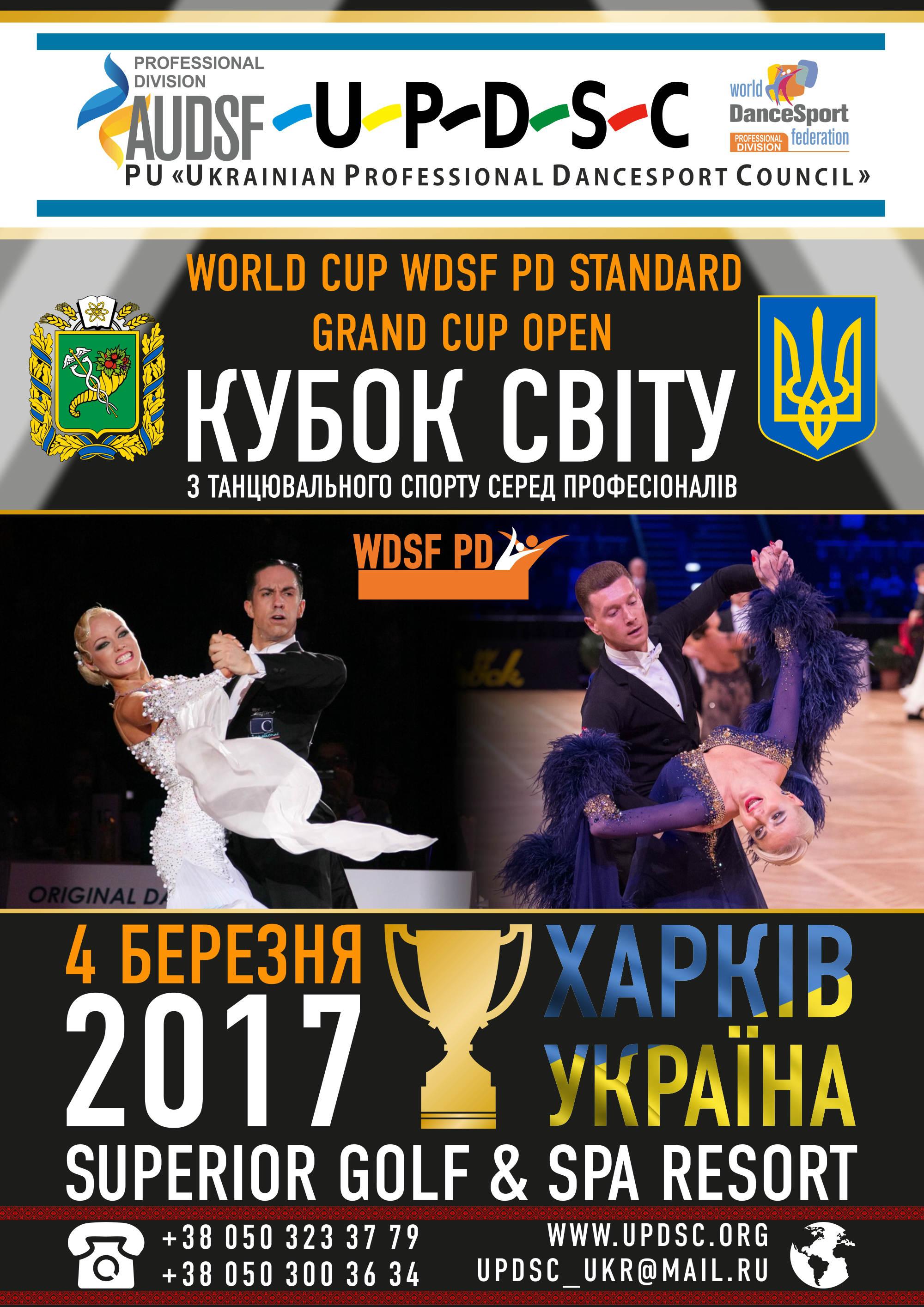 wdsf_polusytok-maslo_3