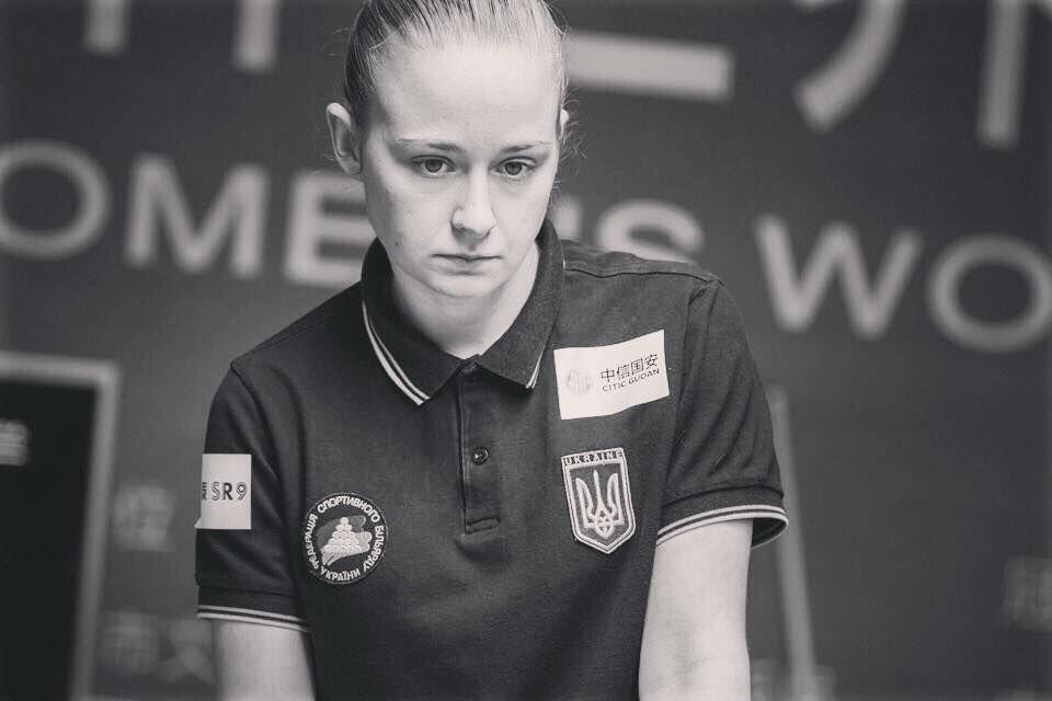 billiard_kateryna_polovinchuk