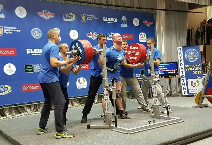 powerlifting_ukrchamp-2017_rubec_oleksandr